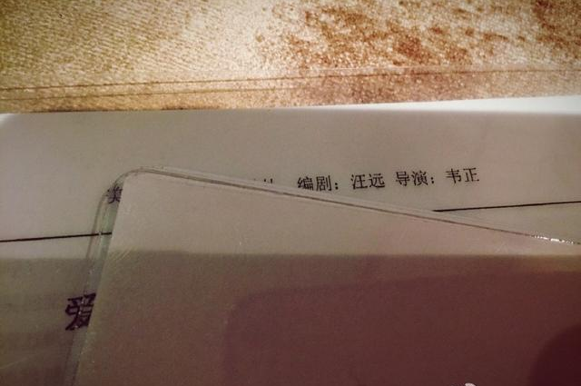 终于!《爱情公寓5》疑开拍 曾小贤成悬念
