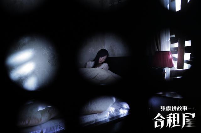 《张震讲故事之合租屋》神秘内幕 当心隔墙有眼