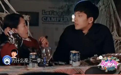 许晴《花少》崩溃大哭呛声郑爽 网友:太矫情