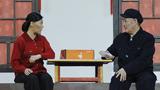 视频:赵本山、宋小宝、海燕《有钱了》