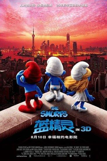 《蓝精灵》领跑全国3D周末票房 独霸暑期儿童档