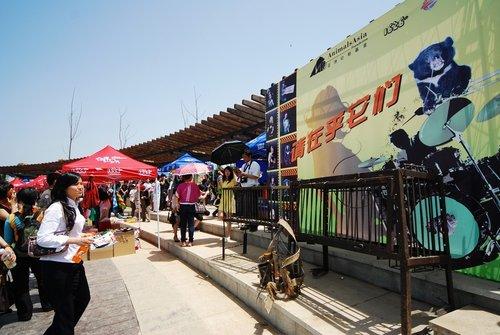 公益组织携手入驻热波 现场招募新锐设计师