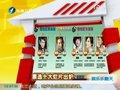 """视频:网选""""金酸莓"""" 黄晓明大S获选烂片一王一后"""