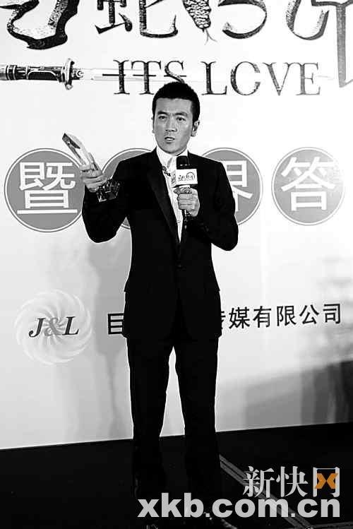 """《白蛇传说》北京庆功 杨子获封""""水军都督"""""""