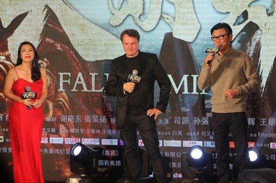 小野丽莎现身北京 现场演唱《大明劫》
