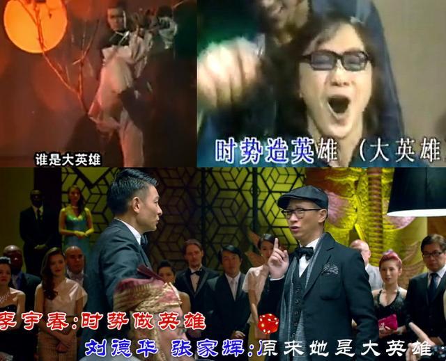原来华仔33年前演过杨过 怪不得发哥要借他的雕_娱乐 ...