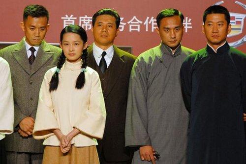 李沁《建党伟业》当新娘 与刘烨演结婚戏很害羞