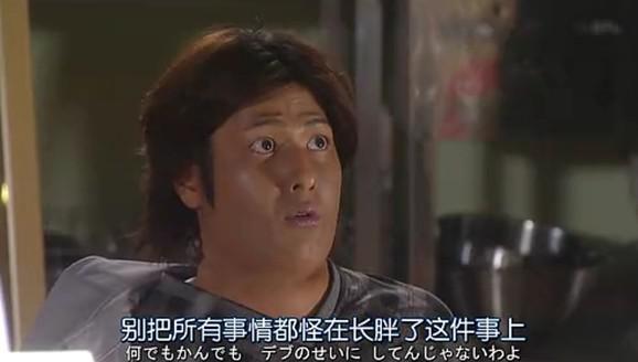 【钢牙八卦】范玮琪咋怀的孕?