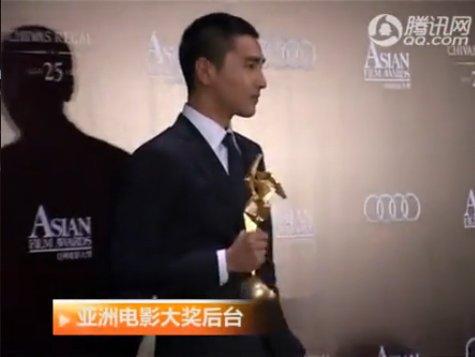第五届亚洲电影大奖现场:赵又廷最佳新演员奖