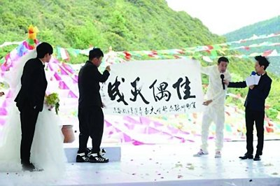 谢娜张杰结婚催泪誓言:等我赚到20万时就娶你