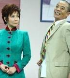 刘威蔡明表演《新房》 探讨社会热点
