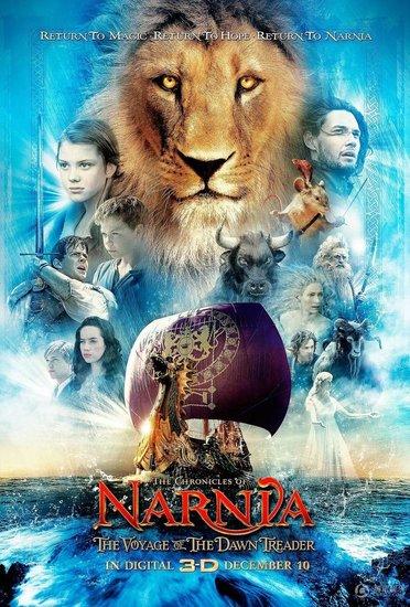 《纳尼亚传奇3》本月底公映 明年1月内地引进