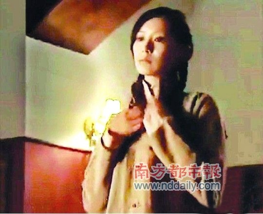 《巾帼2》片段曝光 陈法拉脱衣场面令人震撼