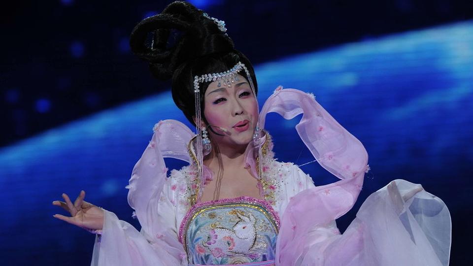 李玉刚演唱歌曲《嫦娥》