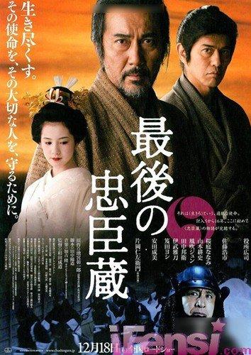 日本票房:《创战纪》不敌特摄片《假面骑士》
