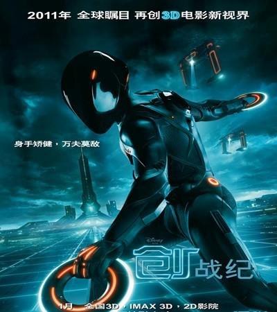 IMAX3D版《创战纪》开年亮相国内 北美票房惊人