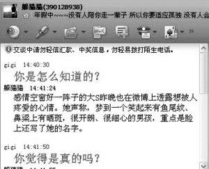 大S被疑第三者 汪小菲张雨绮7月仍被拍黏在一起