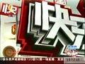 视频:2010年快乐男声成都赛区120进50(一)
