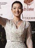 评委会主席巩俐霸气亮相 白色蕾丝裙彰显女王范