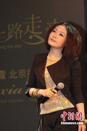 中国流行音乐家协会主席付林,著名青年钢琴家汪洋以及中国唱片界领军