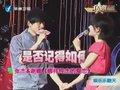 视频:张杰谢娜同台秀恩爱 透露婚事将近