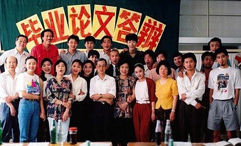 王全安北京电影学院的毕业照