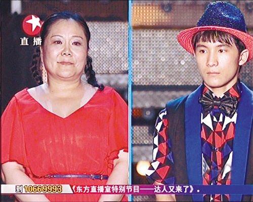 《中国达人秀》开启梦想之夜 卓君登上梦想之巅