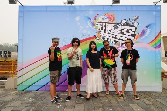 龙锦乐队参演音乐节 东方雷鬼点燃地坛盛宴