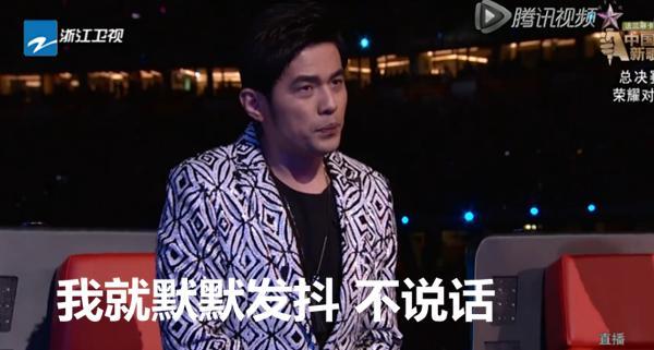 """那英无缘冠军导师 汪峰终于""""媳妇熬成婆"""""""
