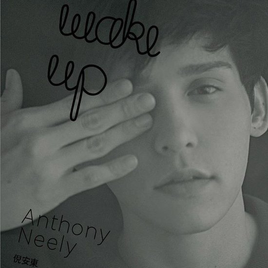 倪安东《Wake up》:摇滚青年吼出来