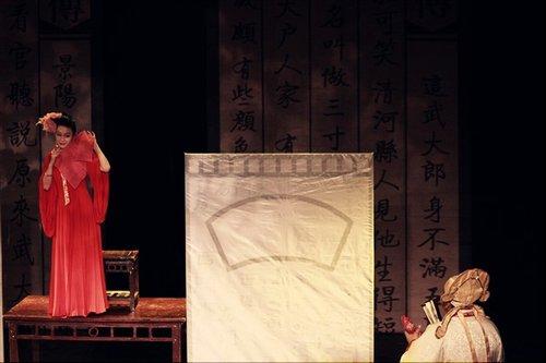 《金瓶外传》造访京城 编剧向赖声川致敬(图)