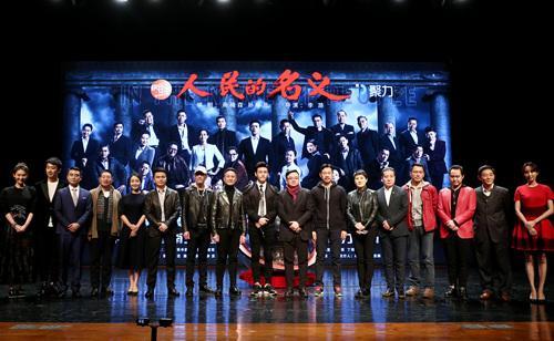 《人民的名义》今晚开播  李光复助力陆毅反腐