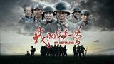 湖南卫视9月特别档《济公》让路《我的特一营》