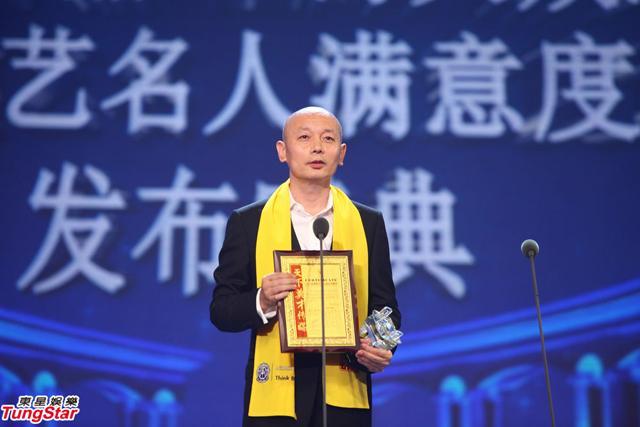 葛优获中国电影成就奖:他是华语电影品质标杆