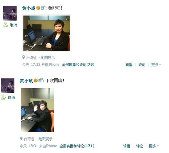 黄小琥微博在线互动 望有机会与林俊杰合作
