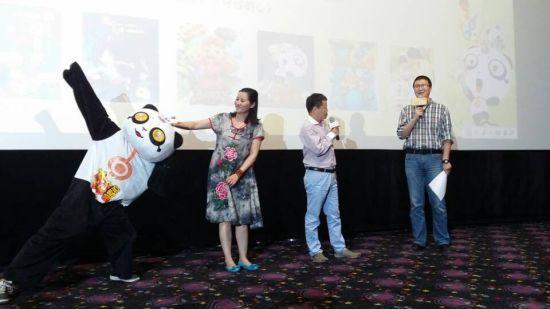 《太空熊猫总动员》三地首映 掀六一观影热潮