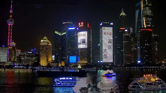 """周深新年伊始""""登陆""""上海地标 演出好评不断"""