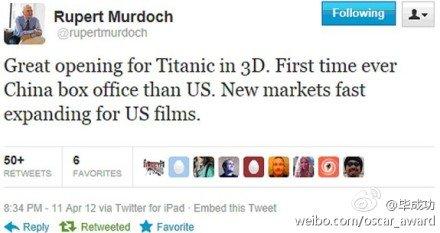 3D《泰坦尼克号》预首周破4亿 中国拿全球第一