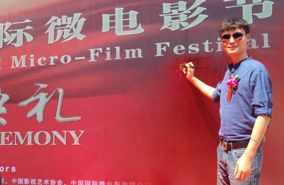 郭洪奎导演两部作品同时入围国际微电影节
