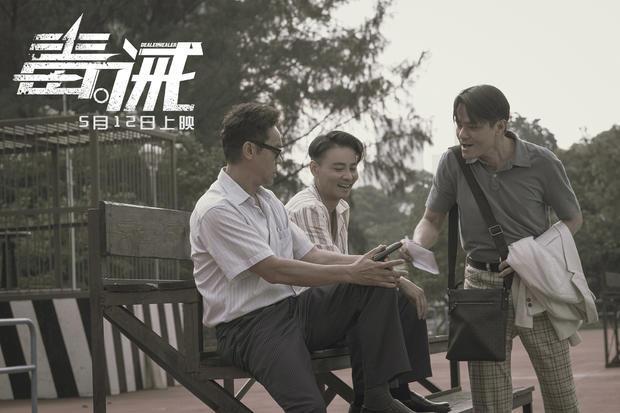 """专访刘青云江一燕:在《毒。诫》里""""虐心""""相恋"""