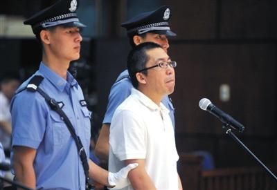 郭美美推手昨日受审当庭认罪 怎么判都接受