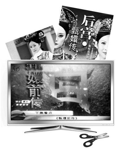 广电总局介入调查《宫》改名《甄嬛前传》