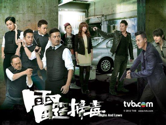 微讯:《雷霆扫毒》首播 掀TVB警匪剧怀旧热潮