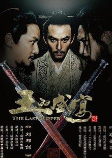 中国电影变天了