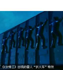 劈天雷:隐形油漆超越科幻特工剧