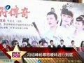 视频:杨幂冯绍峰将暧昧进行到底 面对媒体不避嫌