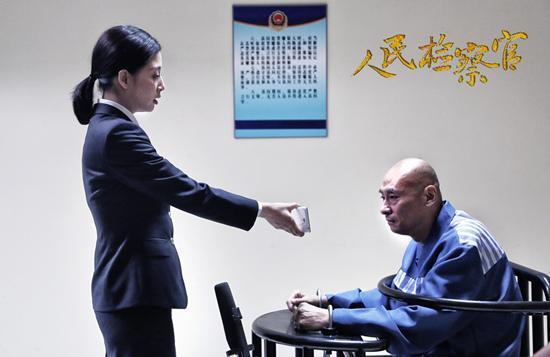 吴连生《人民检察官》终翻案 新剧内蒙热拍