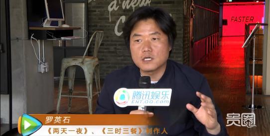 韩国综艺实地调查制作篇:顶级制片5年没休假