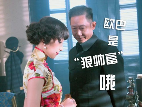 """《谍战深海》湖北热播 盘点王志文""""心狠手辣"""""""