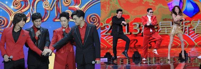 还记得2013年的卫视春晚吗?江苏台有F4合体,东方台有鸟叔志玲热舞,北京台还有崔健、宋祖英!